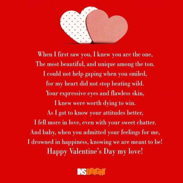 9 best valentines day poems with pictures images on pinterest, Ideas
