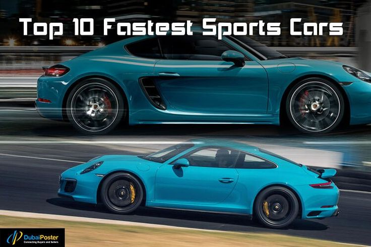 Top 10 Most popular and #fastest #sports #cars in #UAE