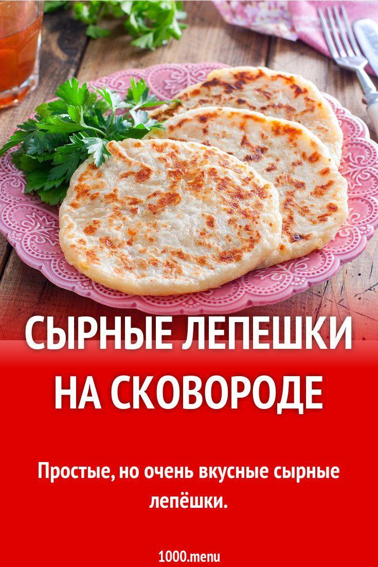 Prostaya I Vkusnaya Eda Dlya Vsej Semi Krylyshki Poluchayutsya Nezhnymi