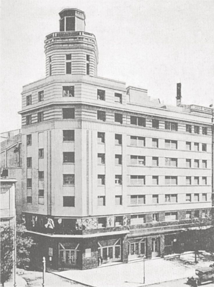 Cine San Carlos Calle Atocha