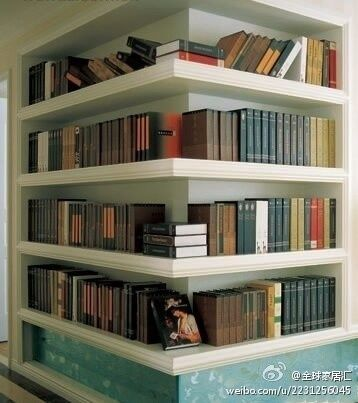 book storage on an outside corner