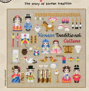 Modern cross stitch patterns and kits, the story of Korean tradition, featuring cute korean couples in traditional costumes and many cute korean motifs