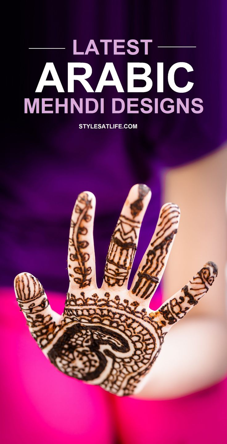 50 intricate henna tattoo designs art and design 50 - 50 Special Decorative Arabic Mehndi Designs For Events 2017