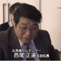 Shocking health effects in Fukushima nuclear workers found under the official radiation dose limits