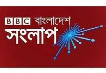 Govt can't ignore liability: BBC Sanglap