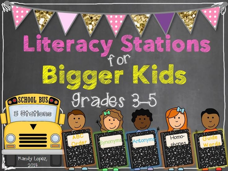 The {4th Grade} Journey: Tried it Tuesday {ELA Stations for Bigger Kids & a FREEBIE!}