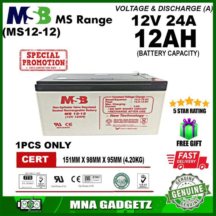 Free Maintenance MSB BATTERY 12V 12 AH 12ah 144watt Solar
