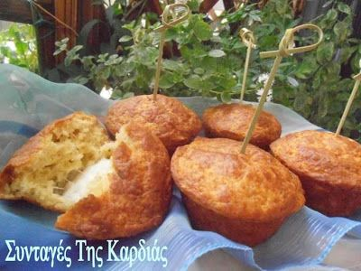 Muffins with mozzarella and parmesan -  Μάφινς με μίνι μοτσαρελάκια και παρμεζάνα