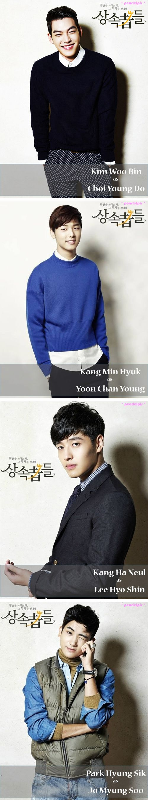 #Heirs / Inheritors casts 2 of 3 : Kim Woo Bin, Kang Min Hyuk, Kang Ha Neul, Park Hyung Sik