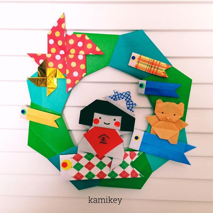 """今年も金太郎リース作りました。昨年はリースは山口真さんの作品を使ってましたが、今年は自作ので。シンプルリースはちょっと大きいので、こいのぼりを多めにするとバランスが取りやすかったです。 *️⃣ 伝承の兜と風車以外はYouTube"""" kamikey origami""""チャンネルに折り方があります。  Kabuto,Windmill :traditional  Other models designed by me Tutorial on YouTube"""" kamikey origami"""" #折り紙#origami #kamikey#金太郎リース"""