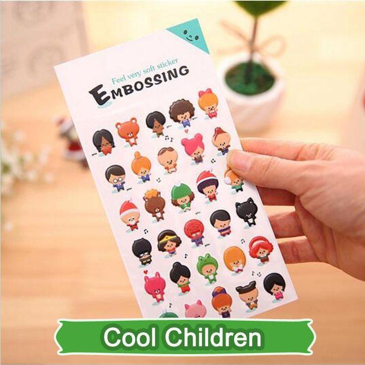 SST* 1 Sheet ' Cool Children ' Cartoon Cute Kawaii 3D Bubble Stickers Scrapbook Sticker Creative Stationery Kindergarten Gift +