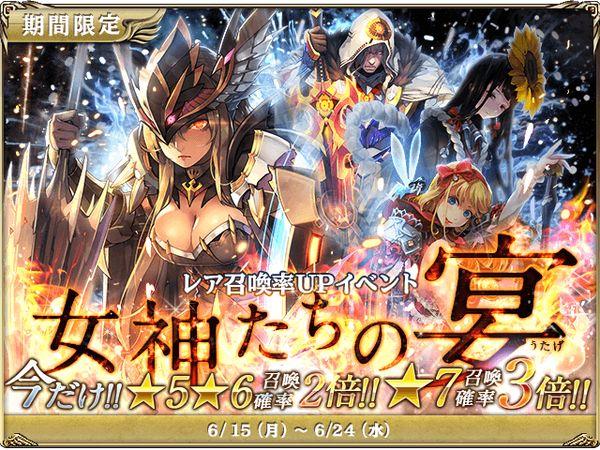 女神たちの宴 - Google 検索