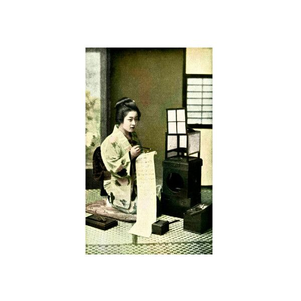 Japanese Geisha Writing Letter Giclee Print Wall Art (650 ZAR) ❤ liked on Polyvore featuring home, home decor, wall art, asian cultures, asian people, japanese people, subjects, world cultures, japanese home decor and quote wall art