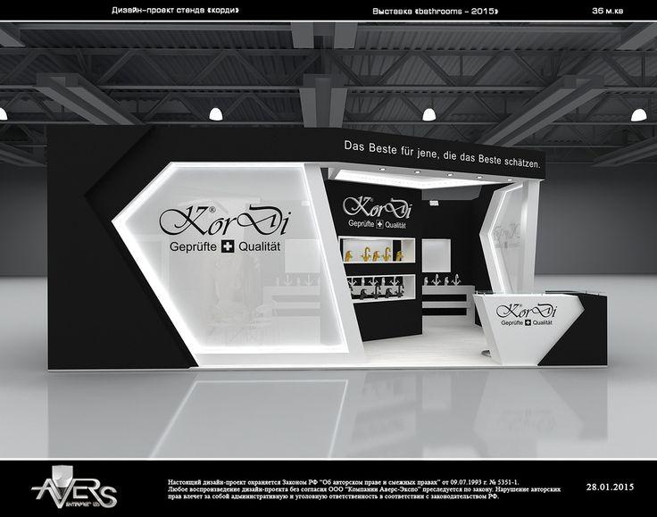 выставочный стенд для компании KORDI