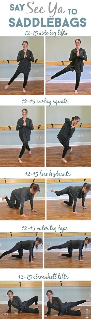 The ultimate workout to target those saddlebags. Try these amazing moves to feel the burn as you tone and sculpt your backside! Say See Ya to Saddlebags!