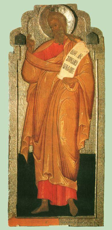 Середина XVII в.  Авраам