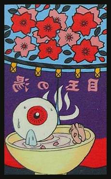 """Yokai Hana Karuta -Shigeru Mizuki's """"Gegege no Kitaro"""" monster card set"""