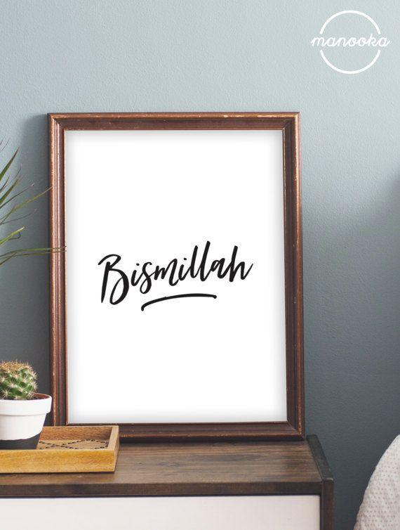 Bismillah au nom de Dieu typographie minimaliste citation
