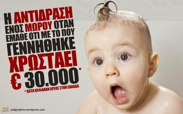 Τομά Πικετί: Αναδιάρθρωση χρέους μόνο με «#OXI»! https://shar.es/1qZOFb #dimopsifisma #lemeOXI #oxi2015