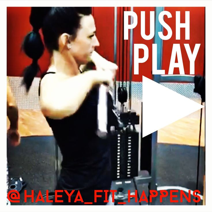 Shoulder exercises on Cable Machines. Upright rows.  Lateral Raises http://instagram.com/haleya_fit_happens