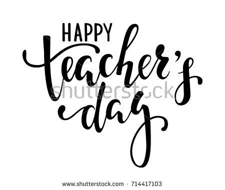 Happy teacher's day. Hand drawn brush pen lettering isolated on white background. design for holiday greeting card and invitation, flyers, posters, banner.