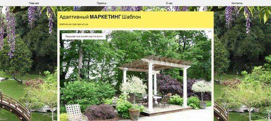 Создание сайта с нуля Находка  www.essheinfohelp.ru  Продающий сайт для любого бизнес проекта!
