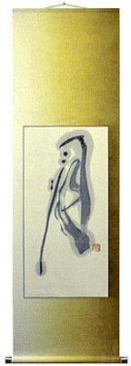 森大衛《月》| MORI Daiei  - Moon (tsuki)