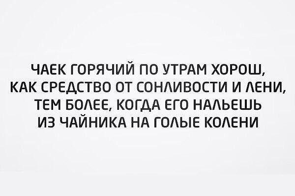 ☑ Муля, не нервируй меня!☚(ړײ)✌ — улыбаемся и машем (3 альбом) Еще больше классных альбомов тут http://www.odnoklassniki.ru/tseplyaet | OK.RU