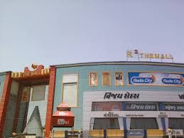 R3 mall  Opposite Manav Mandir, Drive in Rd, Memnagar, Ahmedabad, Gujarat 380052