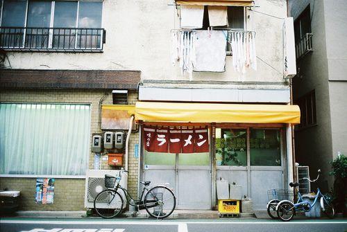Higashi-nippori Tokyo