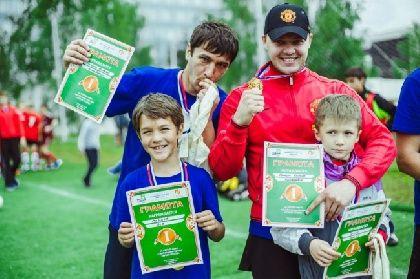 День отца в Перми отметили футбольным турниром