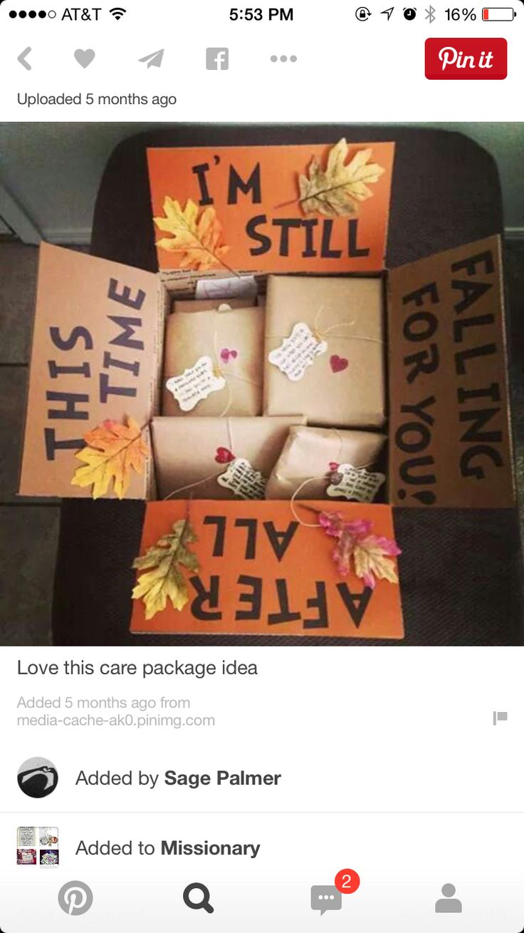 Fall care package
