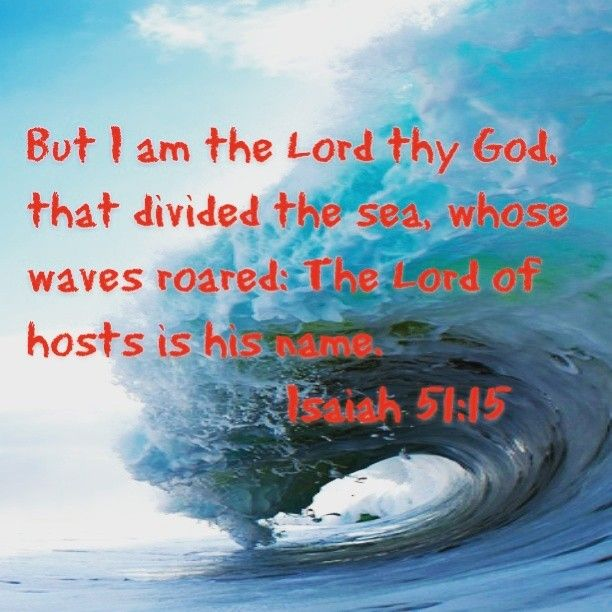 Isaiah 51:15