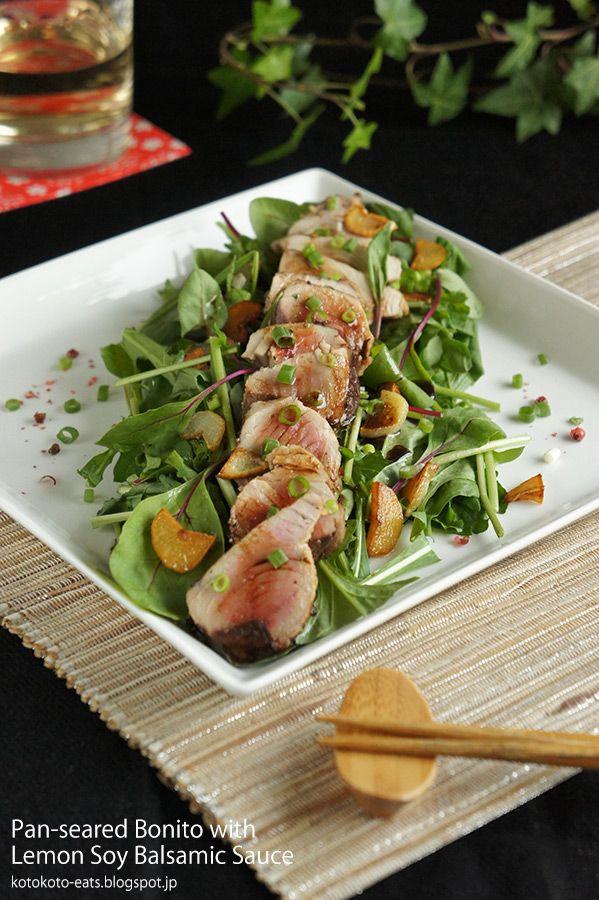 Pan-seared Bonito with lemon soy balsamic sauce. Appetizer, Salad, Seafood, food styling. 鰹のたたき, フードスタイリスト, フードコーディネーター  http://kotokoto-eats.blogspot.jp/2014/05/pan-seared-bonito-with-lemon-soy.html