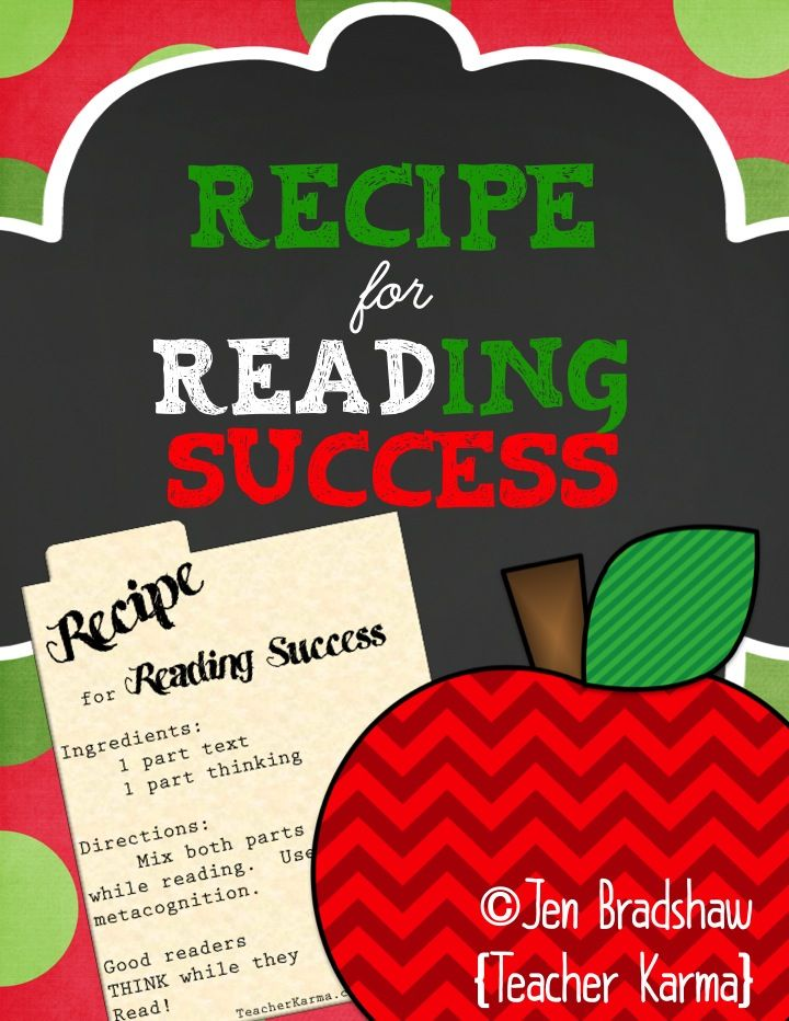 FREEBIE:  Recipe for READing Success!  Mini-lesson and strategies for improving reading comprehension.  From real reading salad.  teacherkarma.com #reading #comprehension
