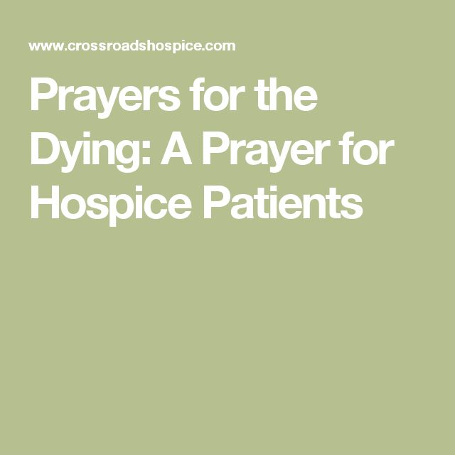 Prayers For The Dying A Prayer For Hospice Patients
