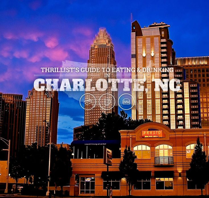 Charlotte: where NASCAR fans & bankers, breweries, and fine-dining spots commingle.