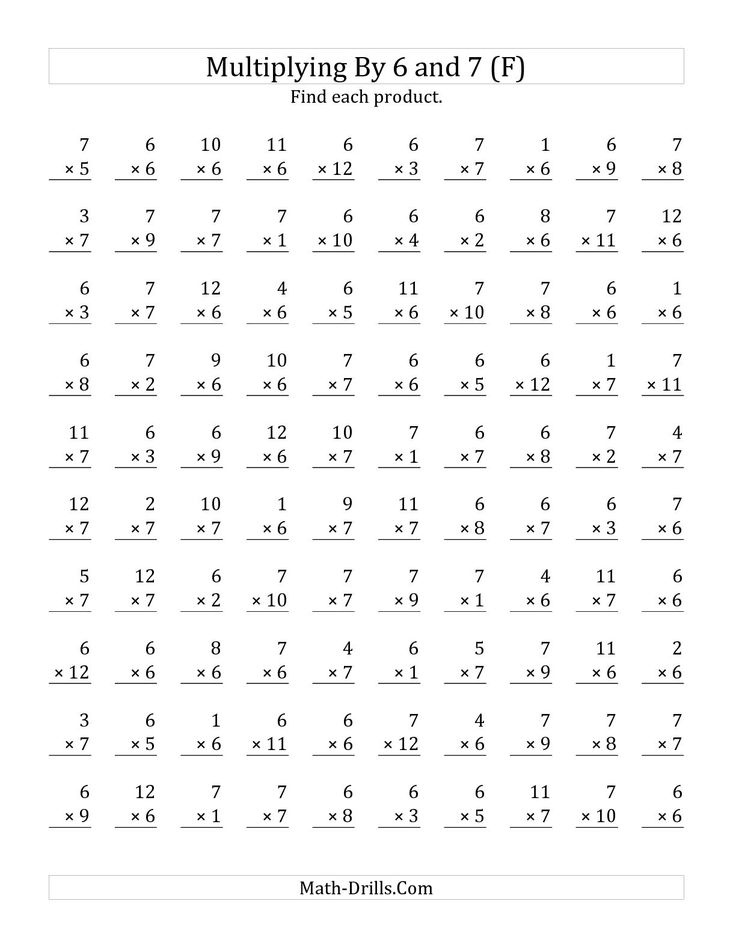 Multiplication Worksheets multiplication worksheets 7 : 7 best Multiplication images on Pinterest | Multiplication ...