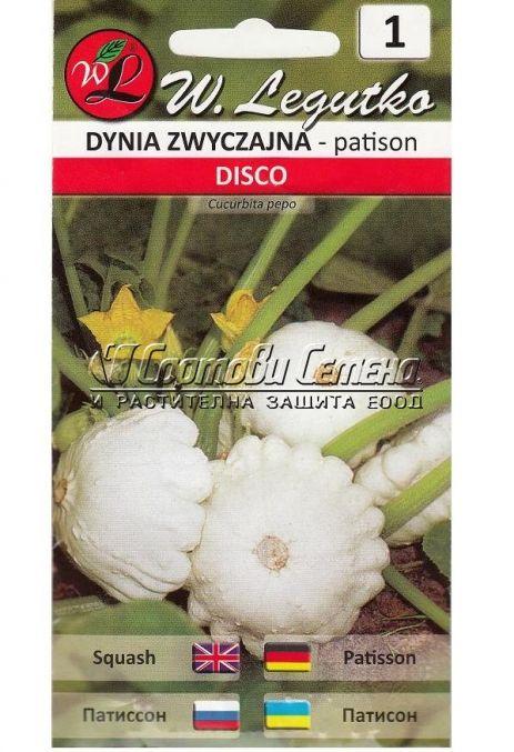 Тиквички Патисон Disco | Сортови Семена и растителна защита ЕООД