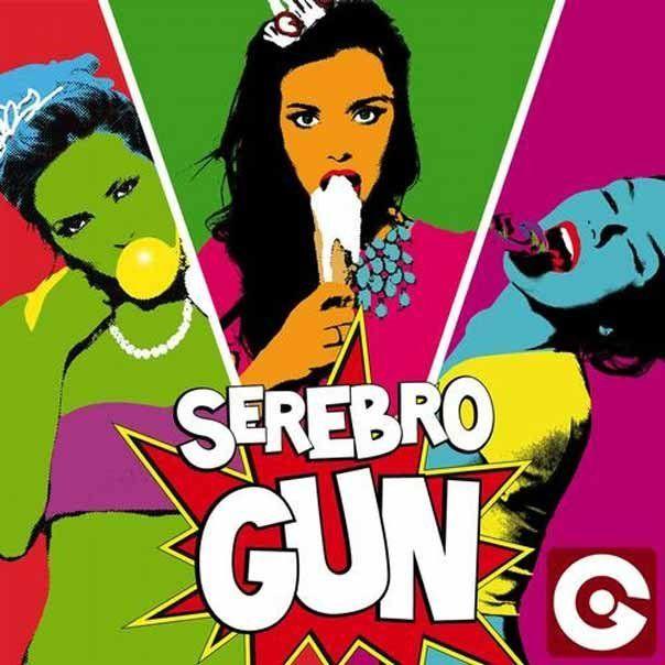 Lyrics / Текст песни SEREBRO - Gun 💡 http://tekst-pesen.ru/perevod/5090-serebro-gun-lyrics-tekst-pesni.html