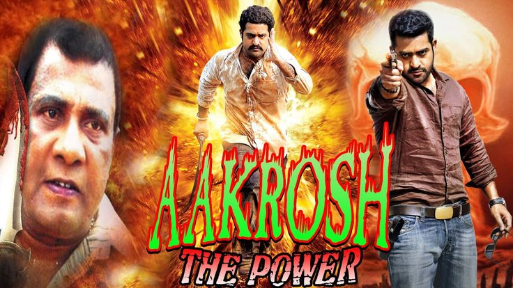 Free Aakrosh The Power -  (2015) - Dubbed Hindi Movies 2015 Full Movie HD l Junior NTR, Keerthi Chawla. Watch Online watch on  https://free123movies.net/free-aakrosh-the-power-2015-dubbed-hindi-movies-2015-full-movie-hd-l-junior-ntr-keerthi-chawla-watch-online/