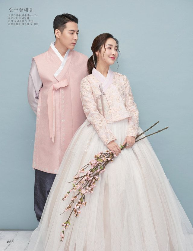 Baju Pengantin Korea