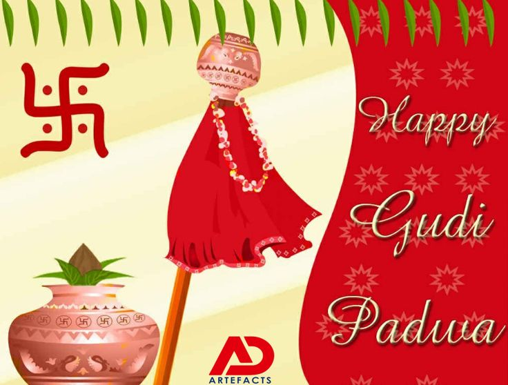 May your new year be filled with all the colors of happiness. Have a prosperous & joyous Gudi Padwa! #happygudipadwa  - Regards, AD Artefacts