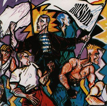 Illusion, Illusion 2***: Here's the thing, I've been wondering how groove metal fits into the whole alternative thing ever since I sorted through my ALT Metal collection and kept running across albums and artists cross listed as groove metal. This actually sounds a lot like Pantera and a lot less grungy than the band's first album. 11/2/16