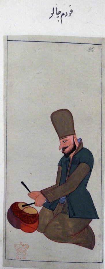 Dervish-1620-Turkey-British Library