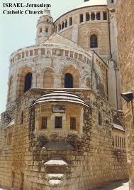Catholic cathedral in Jerusalem