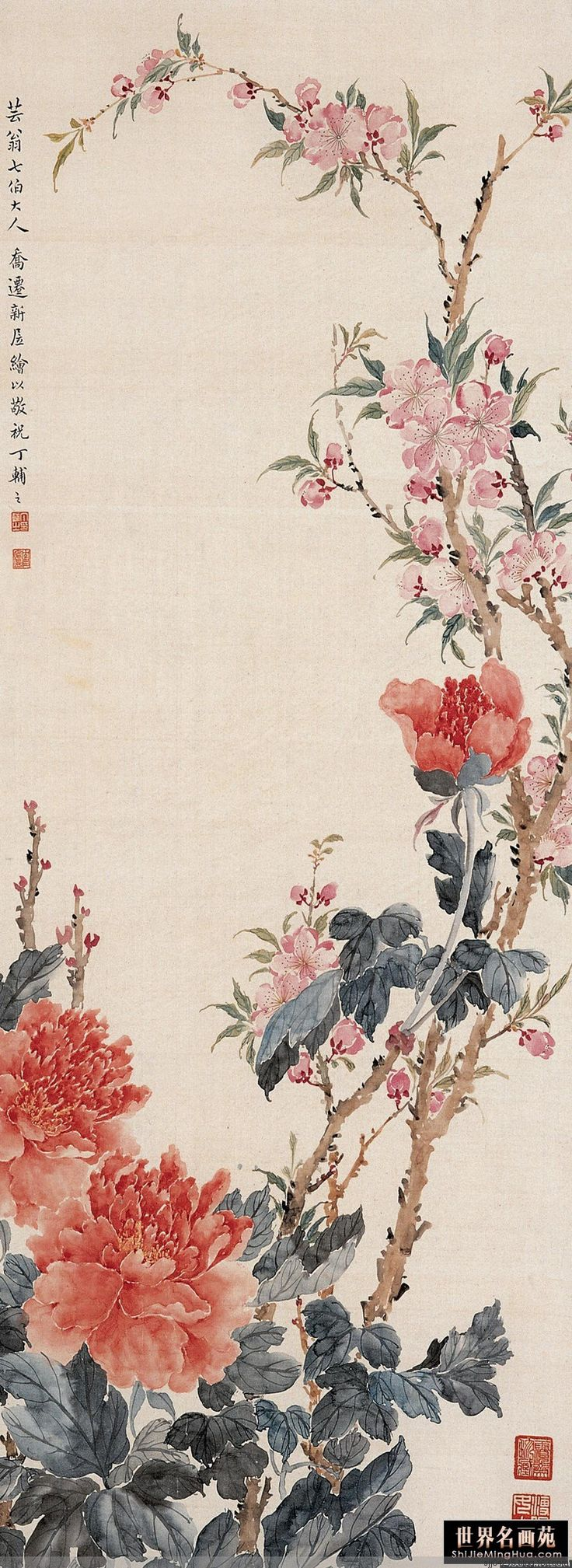 Chinese brush painting by Ding Fu Zhi. 丁辅之作品