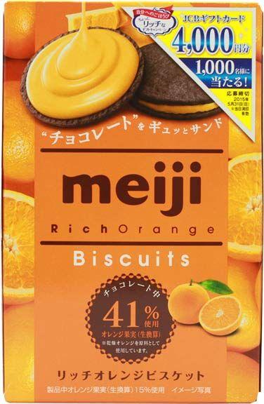 Meiji Rich Orange Biscuits $3.00 http://thingsfromjapan.net/meiji-rich-orange-biscuits/ #Japanese biscuits #Japanese cookies #Japanese snack