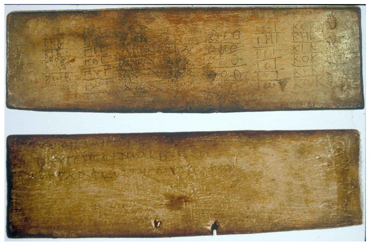 Writing pad from the past - wood  tablets were used and could be  inscribed or written on in ink.