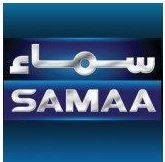 Watch Samaa TV Live TV from Pakistan | Free Watch TV